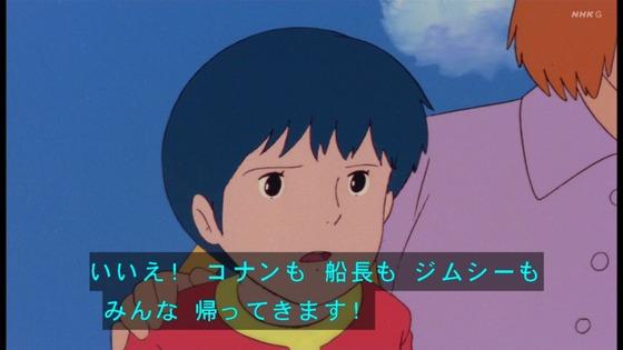 「未来少年コナン」第25話感想(実況まとめ)画像  (6)