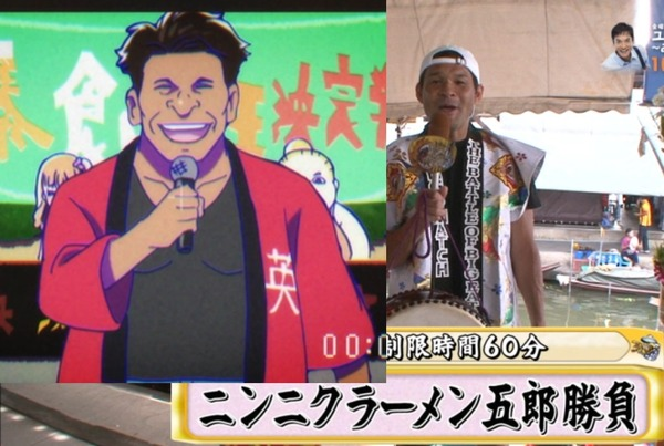 「おそ松さん」2期 3話
