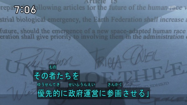 「機動戦士ガンダム ユニコーンRE0096」 (10)
