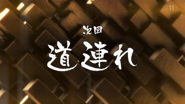 「ゴールデンカムイ」9話感想 (166)