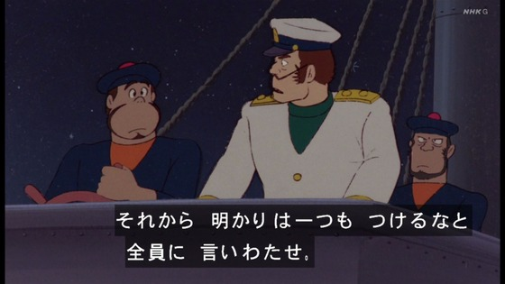 「未来少年コナン」第7話感想 (66)