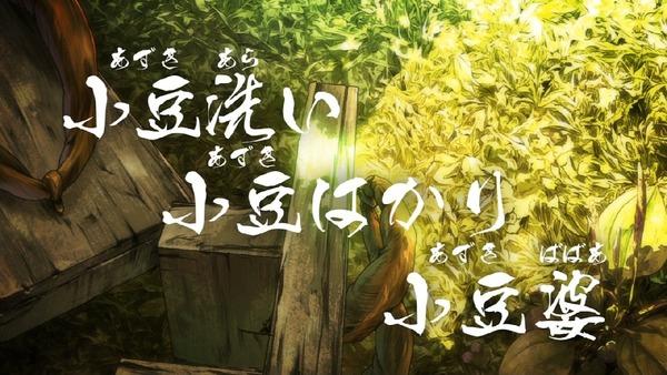 「ゲゲゲの鬼太郎」6期 31話感想 (1)