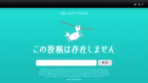「マギアレコード」4話感想 画像 (6)