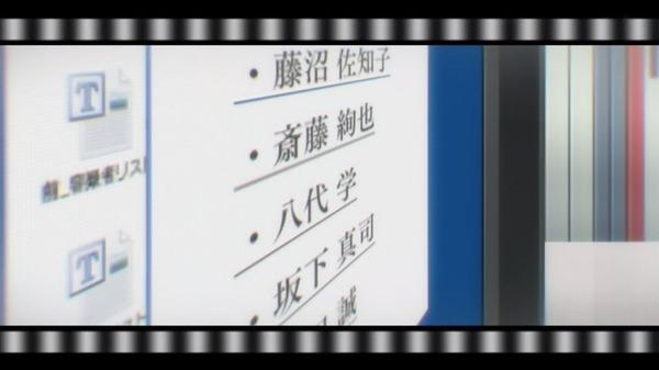 「僕だけがいない街」10話感想 (47)