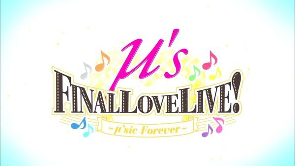 μ's Final LoveLive! (1)
