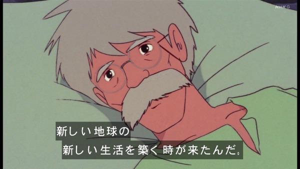 「未来少年コナン」第2話感想 画像  (39)