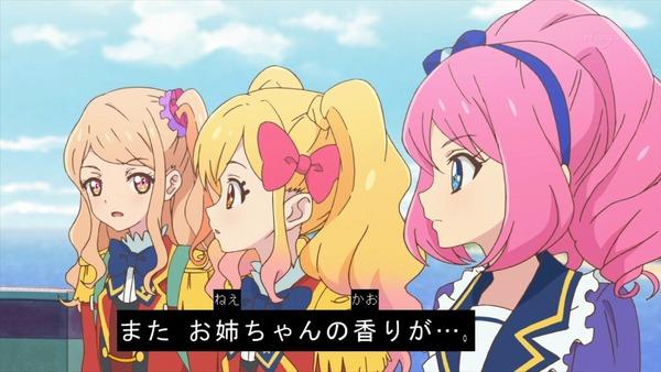 「アイカツスターズ!」第55話 (4)