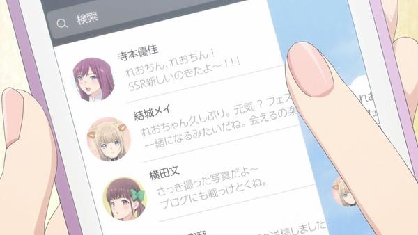 「推し武道」11話感想 画像  (20)