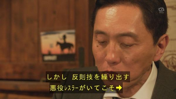 「孤独のグルメ」お正月スペシャル (379)