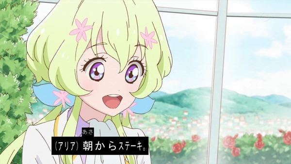 「アイカツスターズ!」第78話 (8)