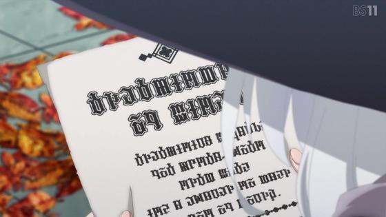 「魔女の旅々」第9話感想 画像  (4)