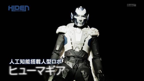 「仮面ライダーゼロワン」第1話感想 (3)