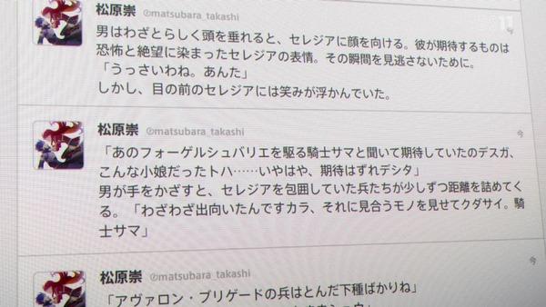 「ReCREATORS(レクリエイターズ)」10話 (67)