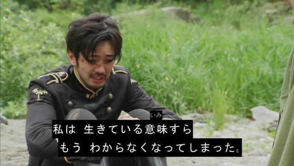 「仮面ライダーゴースト」38話 (20)
