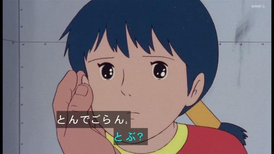 「未来少年コナン」第26話感想(実況まとめ)画像 (32)