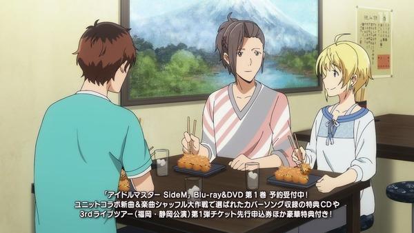 「アイドルマスター SideM」4話 (16)