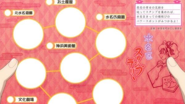 「マギアレコード」4話感想 画像 (39)