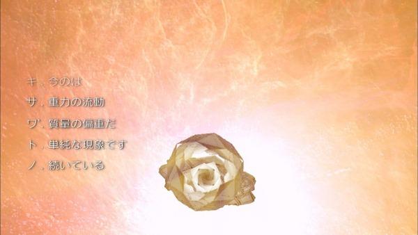 「正解するカド」10話 (6)