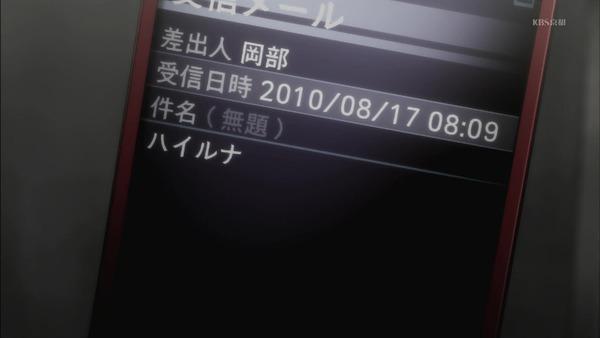 「シュタインズ・ゲート ゼロ」8話感想 (69)