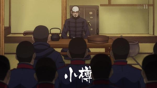 「ゴールデンカムイ」15話(2期 3話) (98)