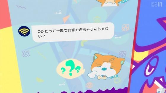 「ゴジラS.P」7話感想 (70)