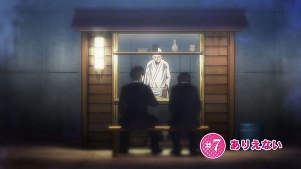 「Back Street Girls ゴクドルズ」2話感想 (17)