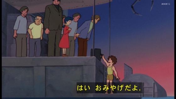 「未来少年コナン」第9話感想 (59)