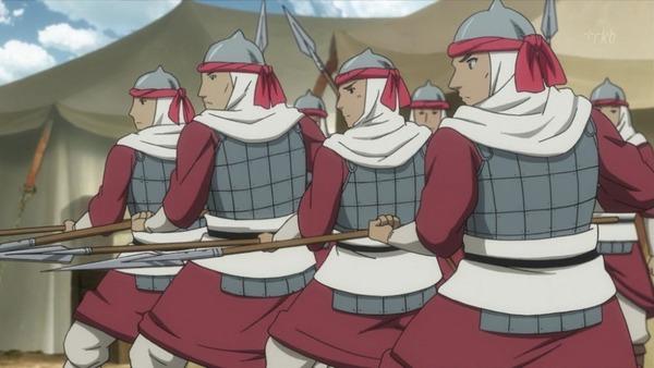 アルスラーン戦記 (27)