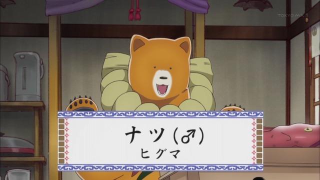「くまみこ」1話感想 (5)