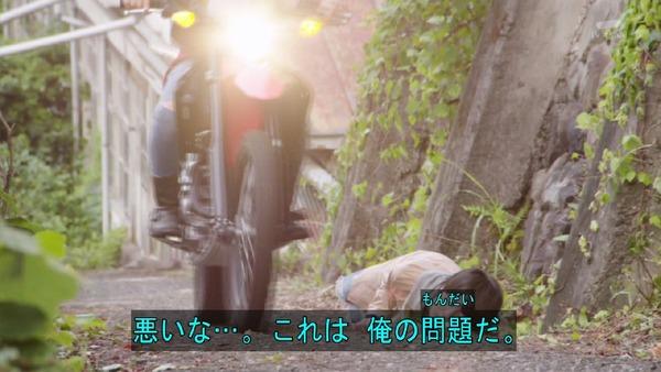 「仮面ライダービルド」2話 (49)