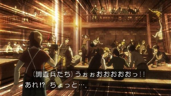 「進撃の巨人 Season3」49話 (15)