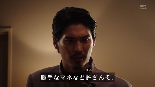 「仮面ライダービルド」19話 (2)