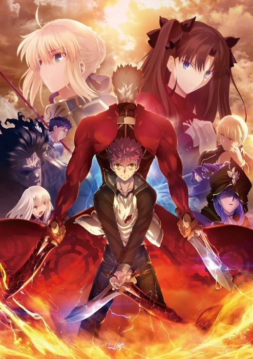 Fatestay night [Unlimited Blade Works] Blu-ray Disc Box Ⅱ