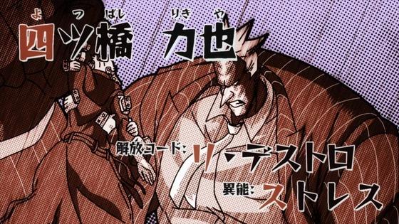 「僕のヒーローアカデミア」111話(5期 23話)感想 (43)