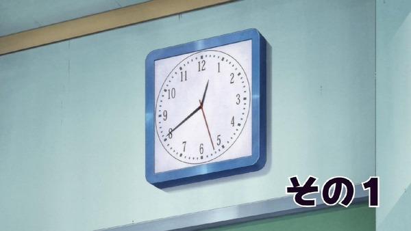 「アホガール」1話 (6)