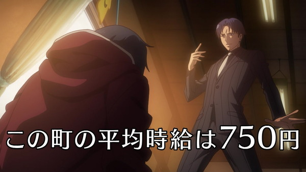 「だがしかし2」6話 (44)