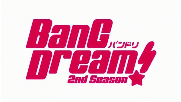 「BanG Dream!(バンドリ!)」2期 3話感想 (19)