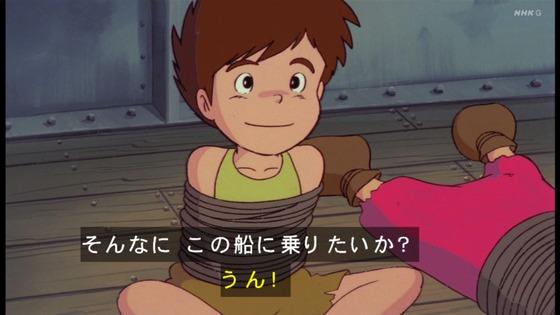 「未来少年コナン」第4話感想 (29)