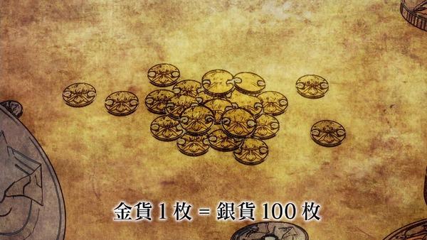 「異世界食堂」8話 (8)