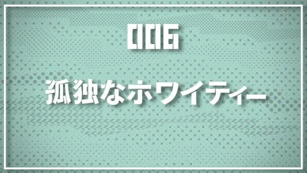 「モブサイコ100Ⅱ」2期 6話感想 (8)