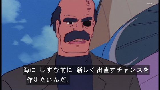 「未来少年コナン」第13話感想 (11)