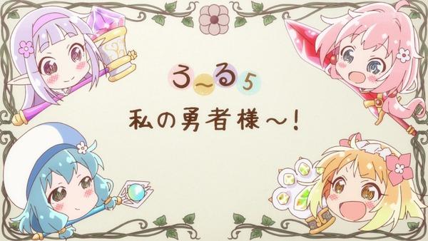 「えんどろ~!」5話感想  (58)