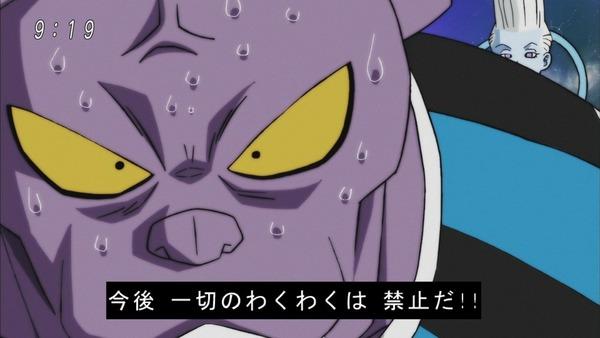 「ドラゴンボール超」82話 (28)