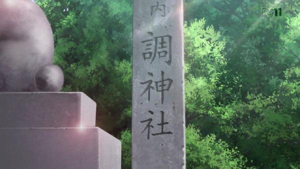 「戦姫絶唱シンフォギアAXZ」4期 9話 (47)
