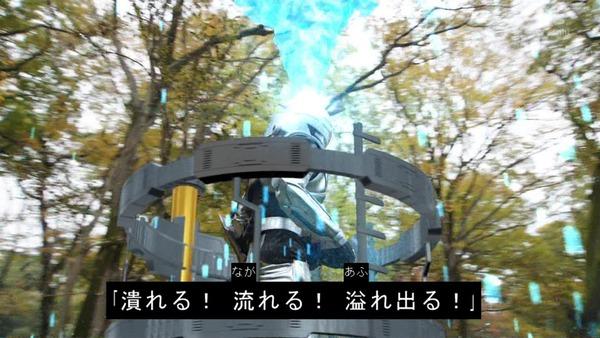 「仮面ライダービルド」17話 (36)