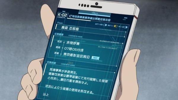 「刀使ノ巫女」22話感想 (7)