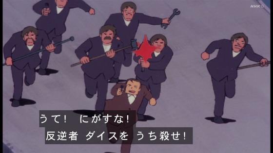 「未来少年コナン」第7話感想 (7)