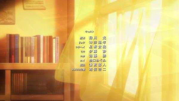 「坂本ですが?」10話感想 (50)