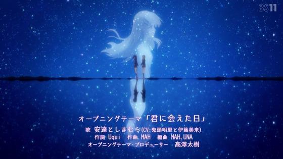 「安達としまむら」第1話感想 画像 (21)