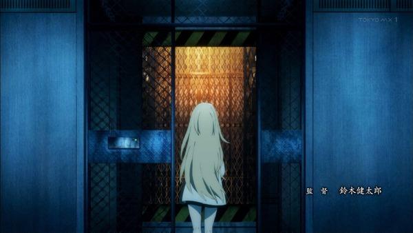 「殺戮の天使」1話感想 (4)
